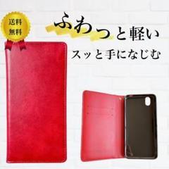 "Thumbnail of ""OPPO RENO A 手帳型 Android エコレザー 赤 人気 ベルトなし"""