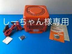 "Thumbnail of ""ナショナル 電気堀ごたつ レトロ 新品未使用 national"""