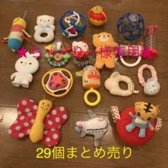 "Thumbnail of ""赤ちゃん ベビー おもちゃ まとめ売り"""