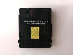 """Thumbnail of """"パナソニックDIGA BluRay ドライブユニットVXY2208※修理/交換用"""""""