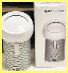 """Thumbnail of """"⭐️美品⭐️ダイソン Dyson Pure Cool Me BP01WS"""""""