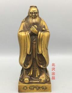 """Thumbnail of """"骨董品 銅の孔子の彫像の置物 卓上置物I"""""""