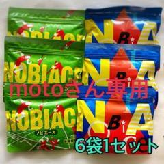 "Thumbnail of ""ノビエース 新品  6袋1セット"""