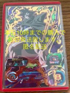 "Thumbnail of ""スーパードラゴンボールヒーローズ BM2-053 ターレス"""
