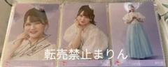 "Thumbnail of ""髙松瞳 冬のツアーファイナル① プリンセス 生写真 イコラブ 直筆"""