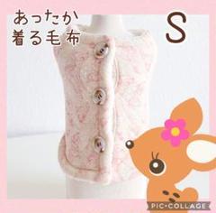 "Thumbnail of ""❤新品❤ 犬服S くま ペット 犬用品 ドッグウェアS"""