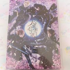 "Thumbnail of ""天下無敵の忍び道 Blu-ray"""