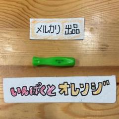 "Thumbnail of ""値下げ❗️スナップオン ミニドライバー グリーン グリップ snap o"""