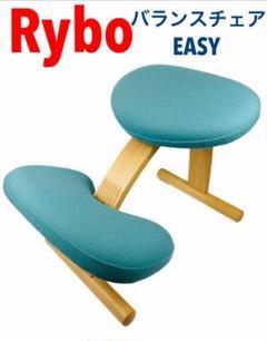 """Thumbnail of """"Rybo リボ社 Balans バランスチェア EASY ノルウェー"""""""