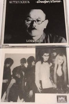 """Thumbnail of """"SUTH:VICIOUS GRUDGE CURSE 『LOST DAYS』"""""""