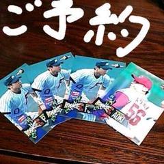 "Thumbnail of ""丸亀様 ご予約専用野球カード"""