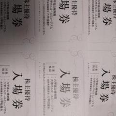 "Thumbnail of ""6まい 六甲高山植物園 六甲オルゴールミュージアム入場券 21年11月末日まで"""