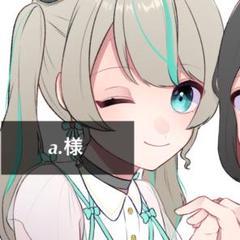 """Thumbnail of """"イラストオーダー"""""""