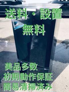 "Thumbnail of ""♦️EJ690B 三菱ノンフロン冷凍冷蔵庫 【2015年製】"""