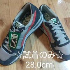☆試着のみ☆ メンズ 28.0cm プーマ スニーカー