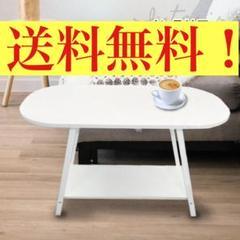 """Thumbnail of """"テーブル サイドテーブル ホワイト 北欧風 コーヒーテーブル パソコンテーブル"""""""