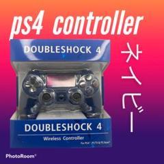 """Thumbnail of """"【互換品】PS4 コントローラー PC対応 ネイビー/"""""""