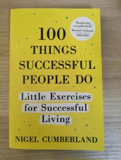 """Thumbnail of """"洋書 100 Successful People Do"""""""