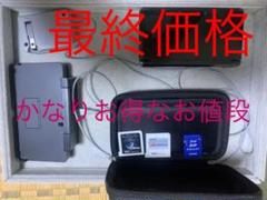 """Thumbnail of """"ニンテンドー3DS 本体+ケース+カセット2種"""""""