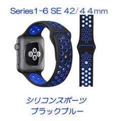 """Thumbnail of """"applewatch アップルウォッチ バンドベルトシリコンバンド 黒青44mm"""""""