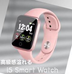 i5 スマートウォッチ スポーツ オシャレ ギフト プレゼント ピンク □