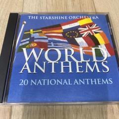 "Thumbnail of ""CD 世界の国歌集 ザ・スターシャイン・オーケストラ"""