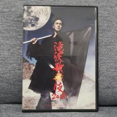"Thumbnail of ""滝沢歌舞伎2018 通常版 Blu-ray"""