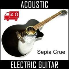 "Thumbnail of ""セピアクルー SepiaCru エレアコ アコースティックギター アコギ 弦新品"""