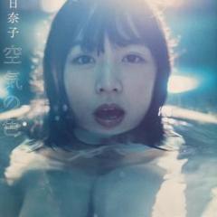 "Thumbnail of ""空気の色"""