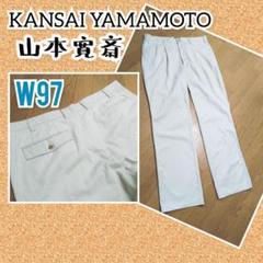 "Thumbnail of ""KANSAI YAMAMOTO 山本寛斎 ワークパンツ"""