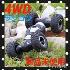 """Thumbnail of """"【✨新品未使用✨】4WDラジコン バギー オフロード ドリフト 高速クライミング"""""""