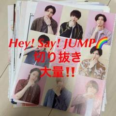 "Thumbnail of ""切り抜き"""