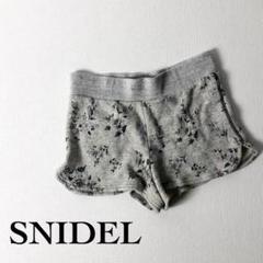 """Thumbnail of """"SNIDEL スナイデル ショートパンツ 総柄 グレー"""""""