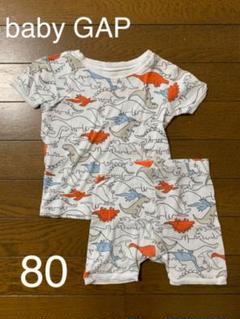 """Thumbnail of """"baby GAP 恐竜 パジャマ"""""""