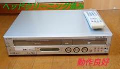 "Thumbnail of ""良品! SHARP シャープ HDD DVD ビデオ一体型レコーダー"""