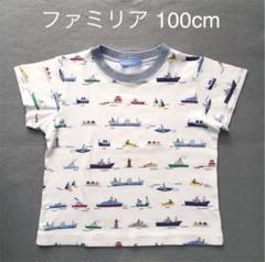 "Thumbnail of ""ファミリアの船プリントTシャツ  100cm"""
