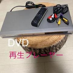 "Thumbnail of ""東芝 DVDビデオプレーヤー SD-270J 新品未使用"""