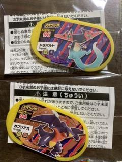 """Thumbnail of """"メザスタ4だんスペシャル ドラパルト&ガブリアス"""""""