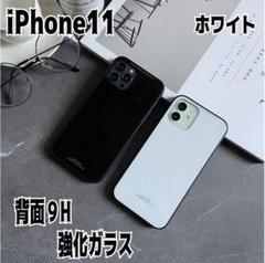 "Thumbnail of ""iPhone 11 ケース  強化ガラスケース耐久 ホワイト"""