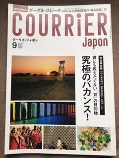 "Thumbnail of ""クーリエ・ジャポン 2009年9月 Vol.059"""