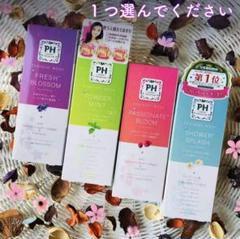 "Thumbnail of ""PHジャパン PHJAPAN デリケートゾーンケア専用ソープ 単品"""