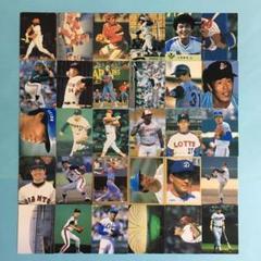 """Thumbnail of """"カルビープロ野球カード1980年代30枚セット"""""""