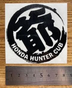 """Thumbnail of """"243/丸爺ハンターカブ切文字ステッカー"""""""