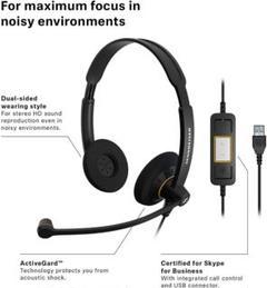 """Thumbnail of """"ゼンハイザー SC 60 USB ML エントリークラス 両耳USBヘッドセット"""""""