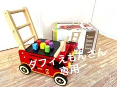"""Thumbnail of """"I'm TOY Walk & Ride Sorter Fire Engine"""""""