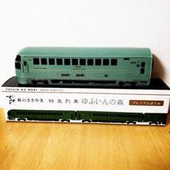 """Thumbnail of """"限定!! 特急列車 ゆふいんの森 プレミアムボトル"""""""