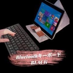 """Thumbnail of """"Bluetoothキーボード 黒 コードレス Windows ワイヤレス"""""""