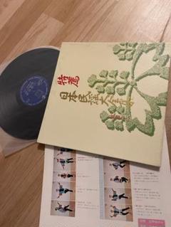 "Thumbnail of ""日本民謡大全集 レコード"""