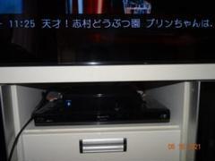 "Thumbnail of ""アキバチューナー pvr-101 ジャンク"""