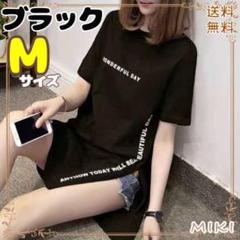 """Thumbnail of """"レディース ロングTシャツ 半袖 黒 M ロゴ スリット トップス"""""""